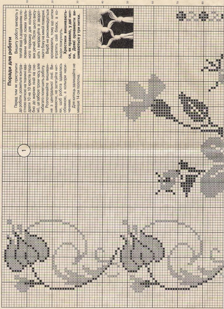 Распечатки для открытки чёрно белые 74