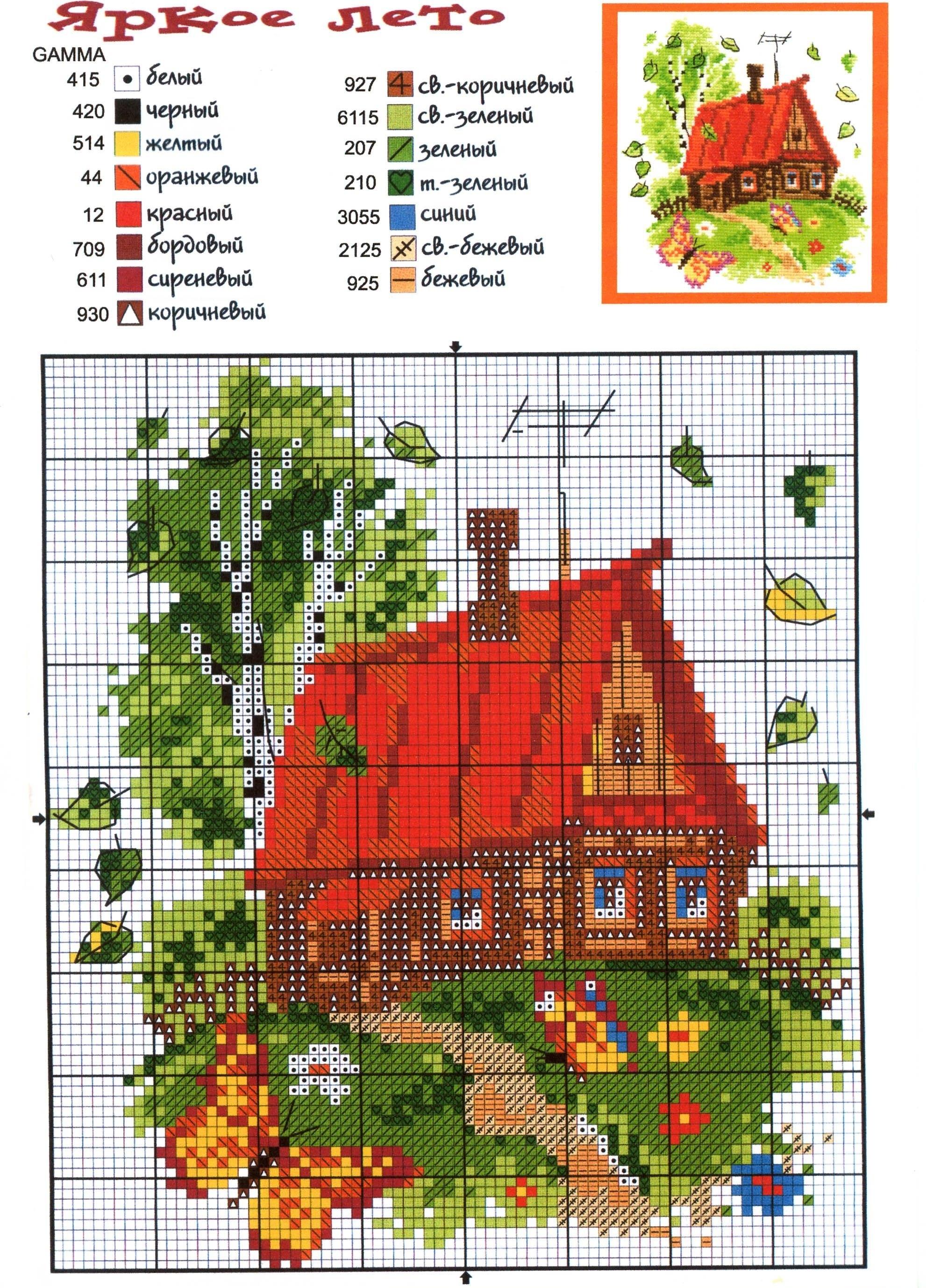 Вышивка крестиком дома домики 8