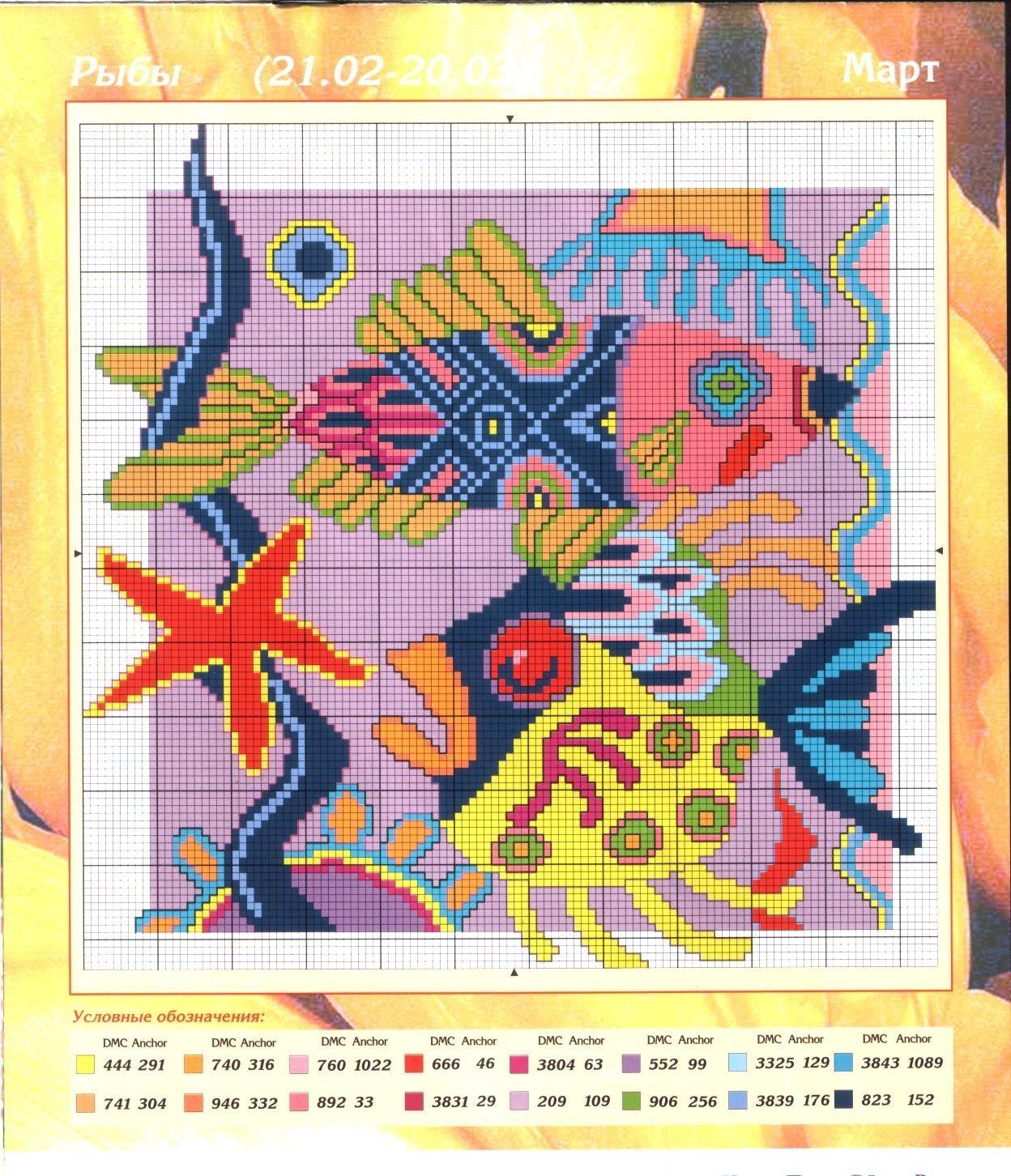 Схемы вышивки крестом яркие картины