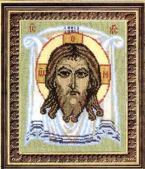 """Схема вышивания крестом - Икона """"Спас Нерукотворный"""""""