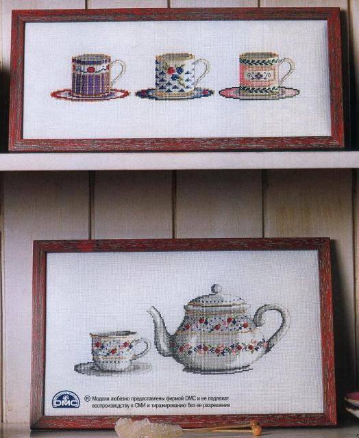 Схема вышивания крестом - Чайный набор